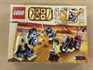 レゴ買取ブックオフ福岡