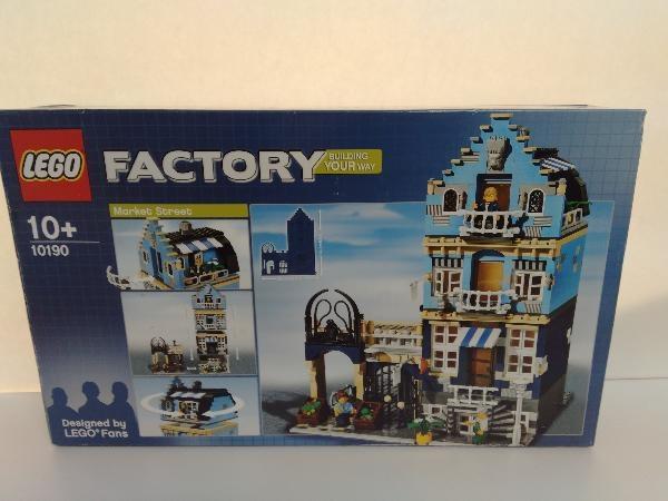 LEGO 10190 FACTORY market street